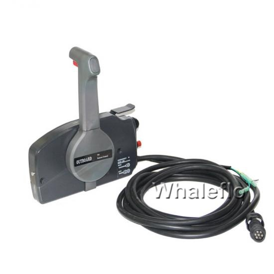 OEM Outboard 703 side remote control